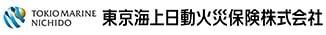 東京海上日動火災保険株式会社