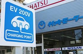 EV充電スタンド設置店