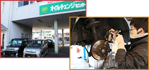株式会社竹内モータースにお任せください!